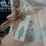 SERENA & DANIEL 10 settembre 2016 #ROBELE